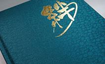 ビニールレザー表紙の卒業アルバム
