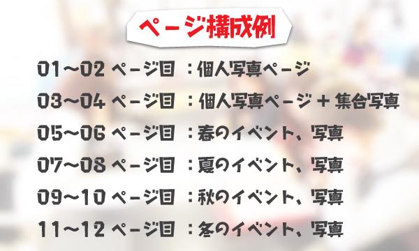 ページ構成例-01