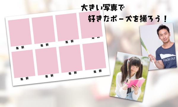 ページ構成例-02