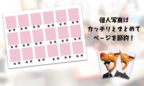 ページ構成例-04