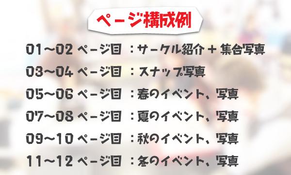 ページ構成例-05
