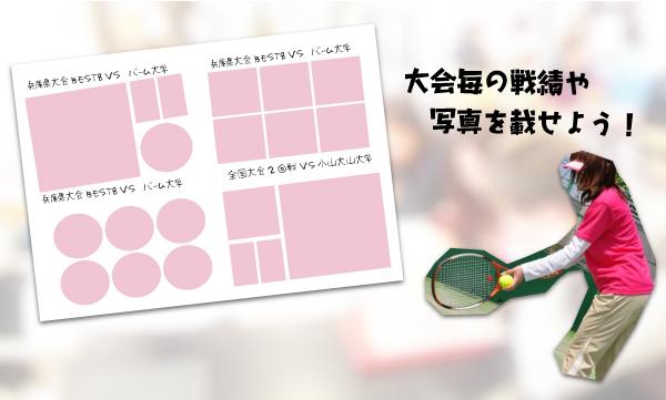 ページ構成例-08
