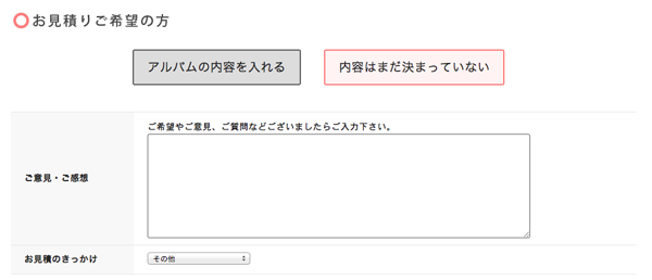 スクリーンショット 2013-10-17 12.40.01