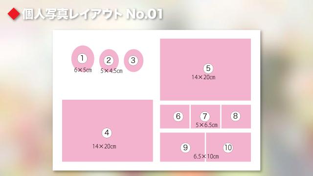Blog_K-01-2