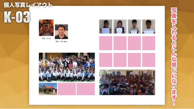 Blog_K-02-04