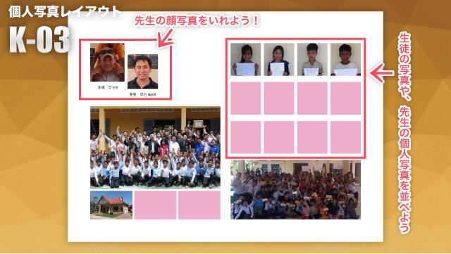 Blog_K-02-05