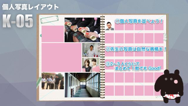 Blog_K-04-3