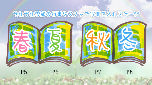 140512_blog_G_03