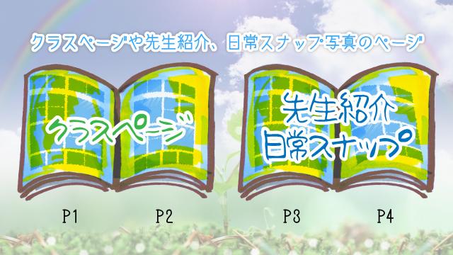 140512_blog_G_04