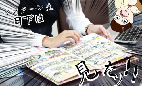 営業部インタビュー00
