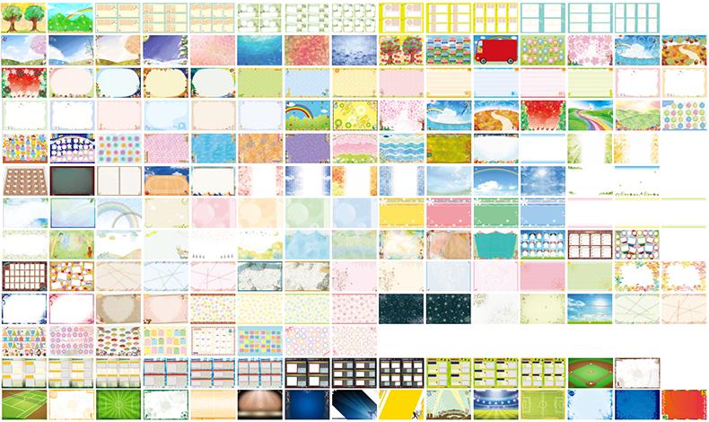 用意されている背景素材は183種類